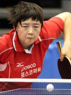 Jeon Ji Hee. (Foto: Tetsu Yamashita en www.ittf.com)