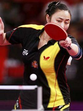 Yanfei Shen. (Foto: www.ittf.com)