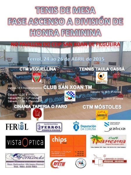 Cartel de la Fase de Ascenso a División de Honor Femenina que se disputará en Ferrol.