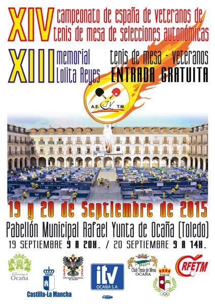 Cartel anunciador delCampeonato de España de Selecciones Autonómicas de Veteranos, que se celebrará en Ocaña (Toledo) el 19 y 20 de septiembre de 2015.