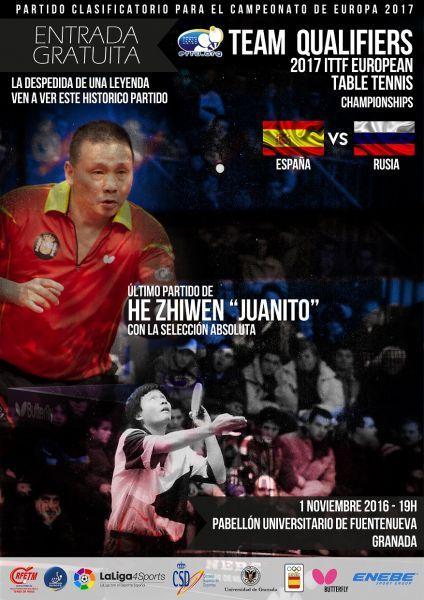 Cartel anunciador del partido del equipo masculino en Granada.