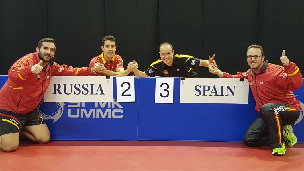 El equipo español en Rusia tras la victoria.