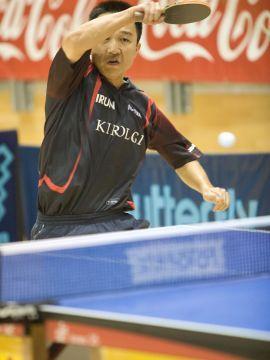 Wu Yichuan, jugador del Irún Leka Enea Fotografía: Carles Costa