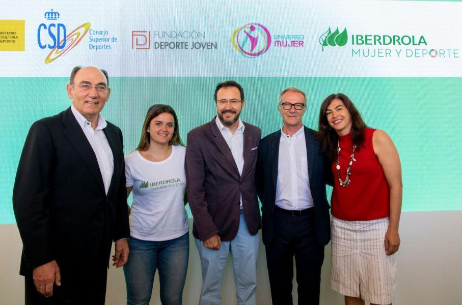 De izquierda a derecha: Ignacio Galán, presidente Iberdrola; Ana García, deportista; Miguel Ángel Machado, presidente RFETM; Jose Guirao, Ministro de Deportes; Maria Jose Rienda, presidenta del CSD.