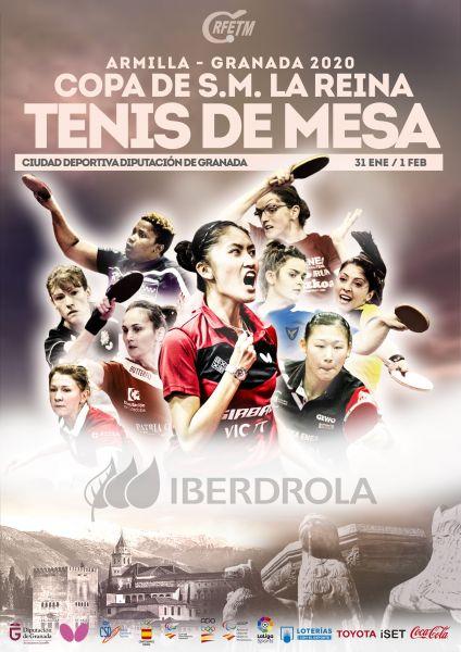 Cartel Copa de la Reina 2020