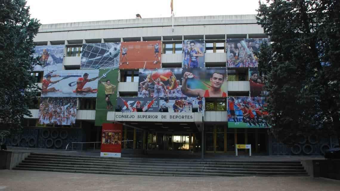Sede del Conejo Superior de Deportes (Foto: CSD)